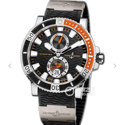 N雅典潜水系列263-90航海男士腕表手表