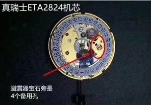 如何鉴定瑞士ETA机械机芯的真假,二表从一下四个方面教你鉴别