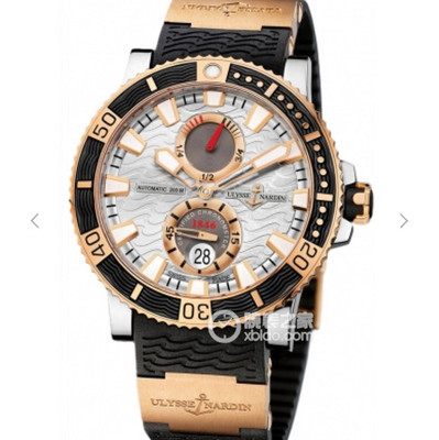 N雅典潜水系列265-90航海男士腕表手表